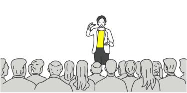 群衆 演説 広告 リデザイン 最適化